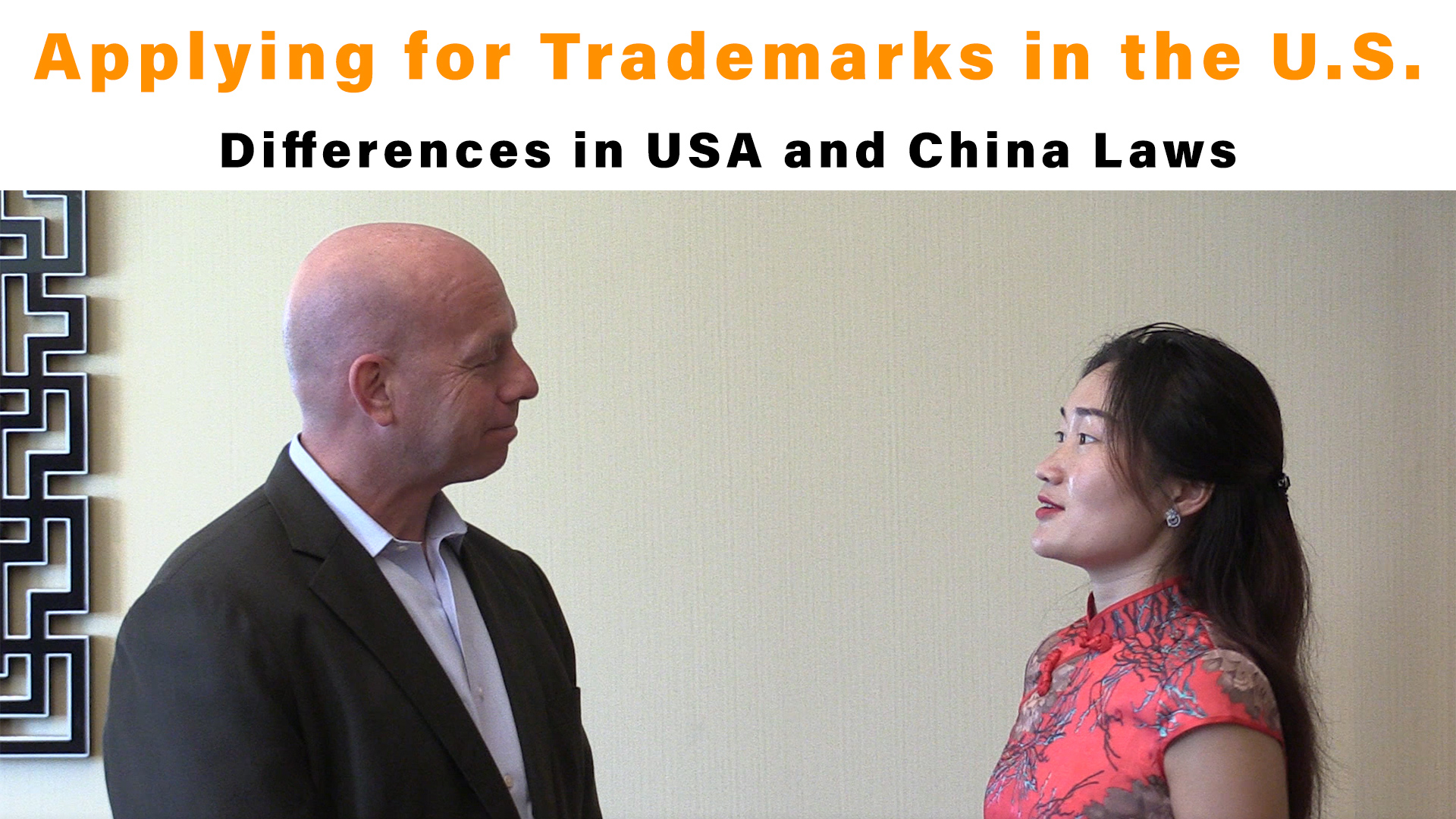 Applying for Trademarks in the US - Differences in US and China Laws